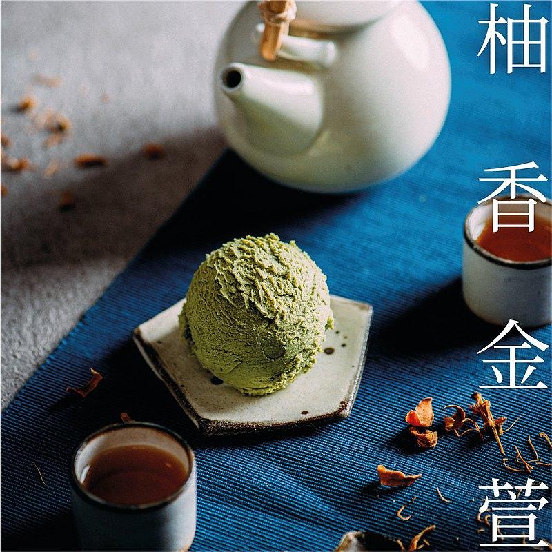 Spark Gelato 高纖優蛋白冰淇淋 - 柚香金萱單杯裝