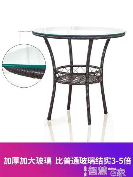 陽臺桌椅籐椅三件套組合小茶幾簡約現代庭院圓桌子休閒戶外靠背椅