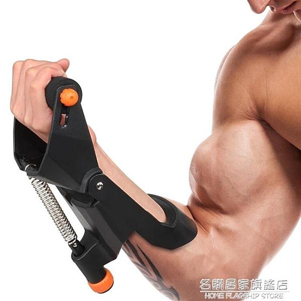 腕力器小臂力量專業練手力握力腕力球籃球男扳手腕爆發訓練器家用 名購居家