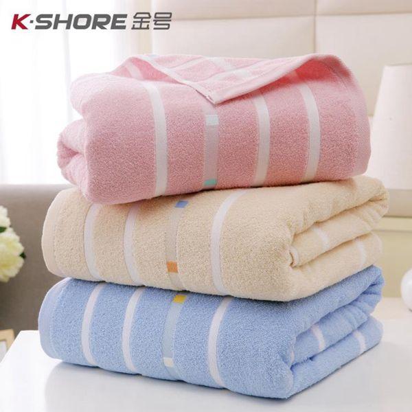金號純棉浴巾 成人大規格 全棉柔軟 強吸水 男女/兒童適用