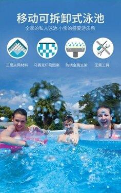 泳池 支架遊泳池家用成人兒童泳池戶外大型戲水池 年中慶降價