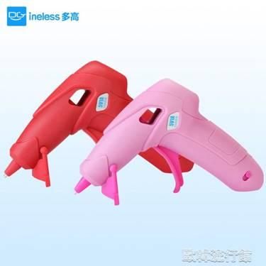 熱熔膠槍家用不插電USB充電式鋰電兒童手工無線小號便攜膠槍膠棒