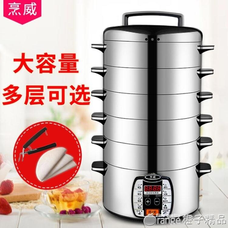 烹威蒸鍋大容量電蒸鍋多功能家用不銹鋼電蒸籠蒸包子機自動斷電