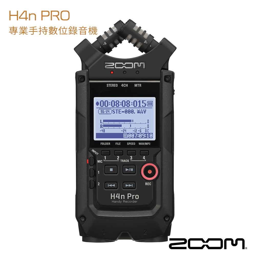 ZOOM H4n PRO 專業手持數位錄音機 公司貨 黑色 滿足音樂現場錄音、會議訪談、環境收音
