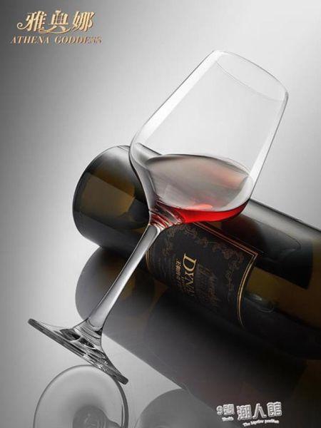 套裝紅酒杯子 醒酒器 杯架家用無鉛水晶高腳杯葡萄酒杯4/6只裝