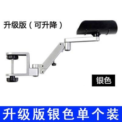 電腦手托架 鋁合金電腦手托架 電腦桌護腕手腕托鍵盤滑鼠墊 手臂支架肘托腕墊 『MY5290』