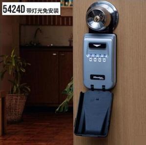 瑪斯特鎖具 5425D 帶夜燈壁掛式鑰匙儲存盒 房卡密碼鑰匙盒