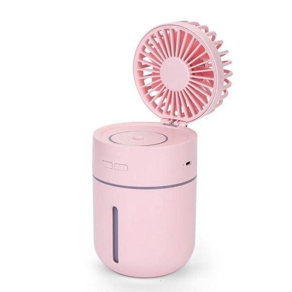 加濕器無線充電usb加濕器迷你便攜小型帶風扇大噴霧家用靜音臥室創意加濕