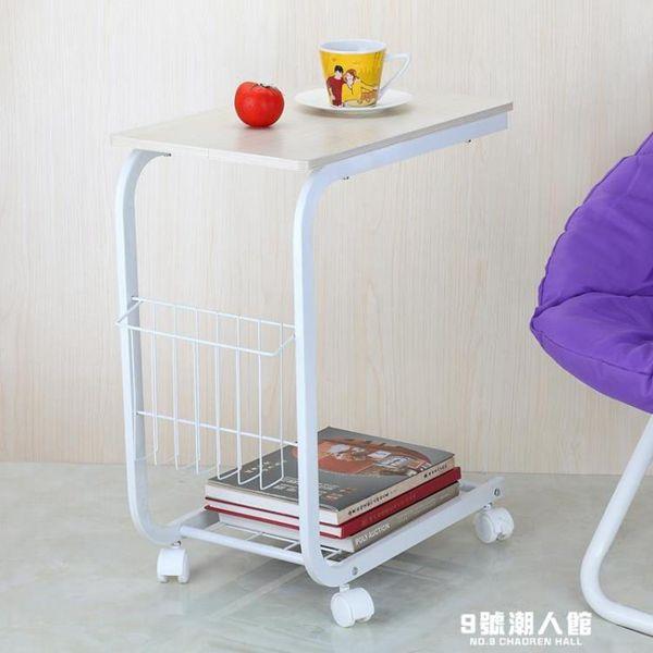簡約迷你小邊桌時尚客廳沙發邊幾角幾可移動電腦桌茶幾休閒桌
