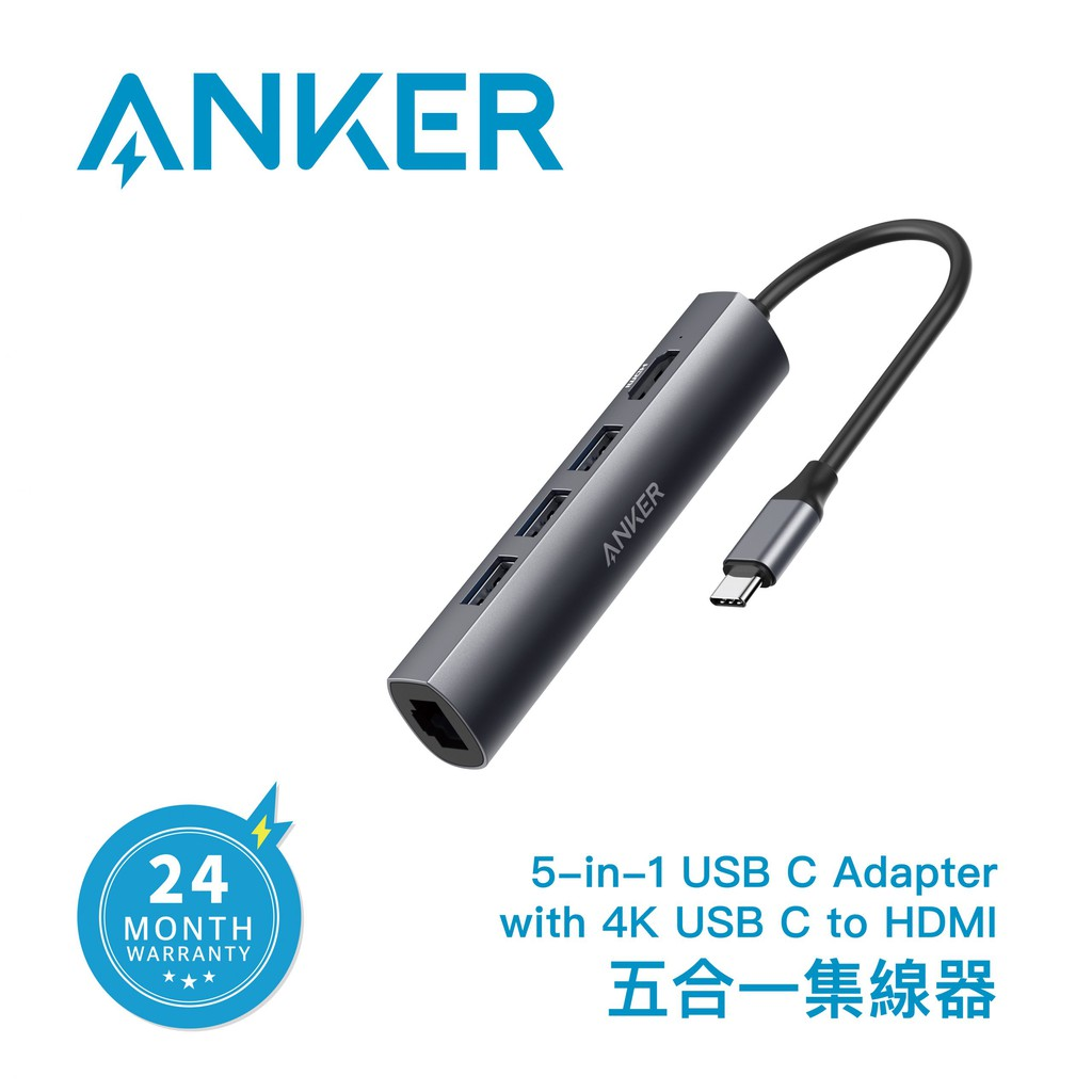 Anker 5-in-1 USB C Adapter with 4K USB C to HDMI 五合一集線器【數位王】