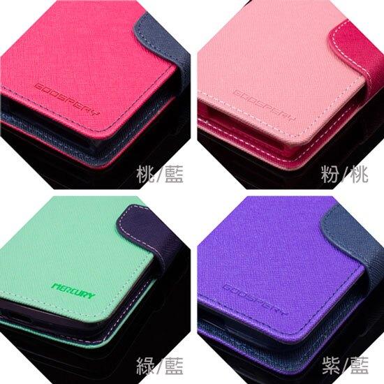 【韓風雙色】SONY Xperia XZ Premium/G8142/5.5吋 翻頁式側掀插卡皮套/保護套/支架斜立