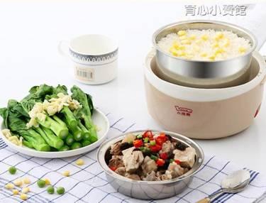 小浣熊電熱飯盒可插電保溫加熱飯神器迷你小型蒸煮帶飯鍋飯煲1人2