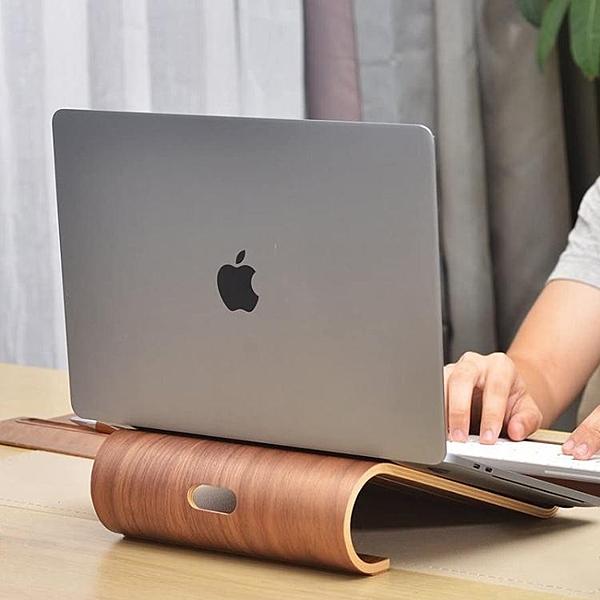 木制筆記本支架 手提電腦MacBook桌面上通用型增高托架子支撐木質