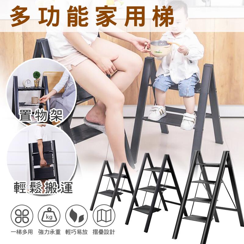 四階鋁製踏板梯摺疊梯 家用梯 免組裝 鋁梯 踏板加寬 四階鋁梯 多功能扶樓梯