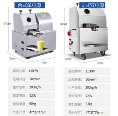 甘蔗榨汁機 商用全自動不銹鋼兩用電動甘蔗機儲電瓶甘蔗壓榨機