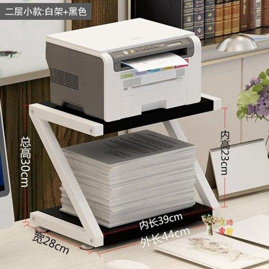 打印機架子 辦公桌上多層置物架桌面放打印機的架子客廳落地收納架T 3色 秋冬新品特惠