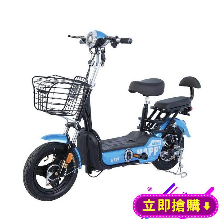 電動車成人兩輪可鋰電池電瓶車電動自行車48v雙人 下殺優惠