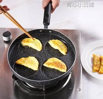 平底鍋煎雞蛋鍋不黏平底鍋家用迷你荷包蛋漢堡蛋餃鍋模具四孔小煎蛋神器
