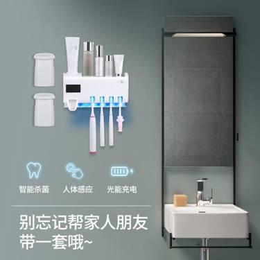 智慧電動牙刷消毒器紫外線殺菌烘干網紅壁式牙膏置物架免打孔兒童