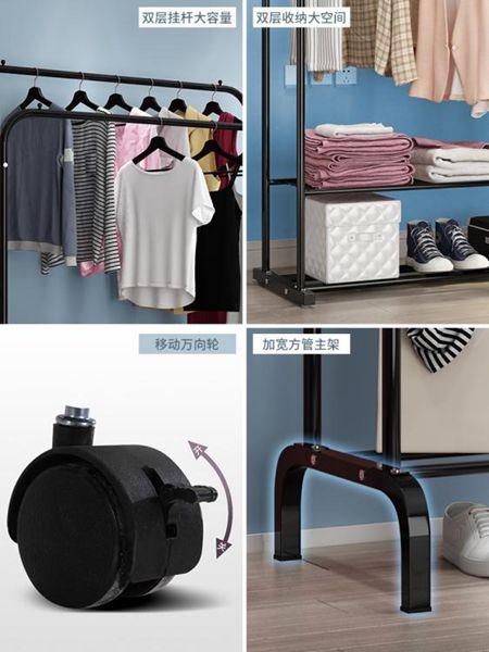 衣架落地臥室單雙桿式晾衣桿家用簡易掛衣架涼衣服折疊曬架子