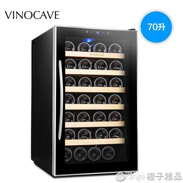 VINOCAVE/維諾卡夫 SC-28AJP 電子恒溫紅酒櫃 家用恒溫酒櫃 冰吧