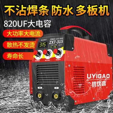 優儀高 315家用焊機110V-560V 380V寬電壓 兩用全自動雙電壓小型全銅直流電焊機 315IGBT至尊 標配