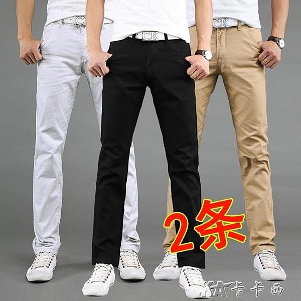 夏季男士休閒褲修身直筒青年黑色長褲子寬鬆大碼流韓版薄款百搭 【全館免運】