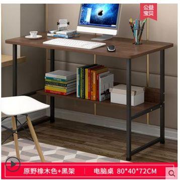 電腦桌電腦桌臺式家用辦公桌子臥室書桌簡約現代寫字桌學生學習桌經濟型
