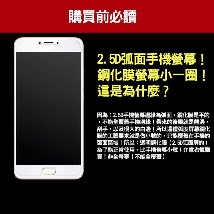 電鍍保護貼 玻璃貼  Sony XZ1 XA1 XZ XA Z3 Z5 Premium