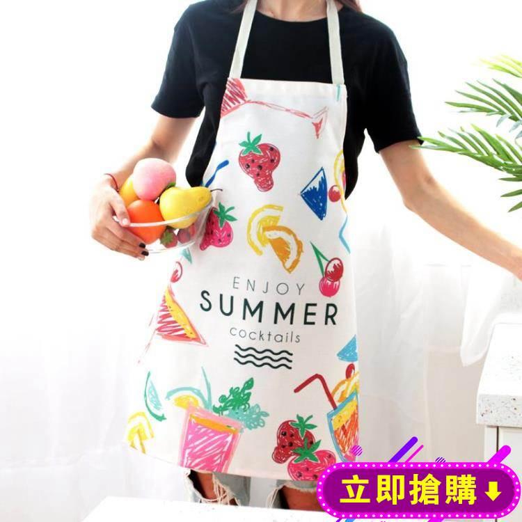 水果系防水圍裙韓國時尚圍腰廚房防水防油做飯罩衣成人工作服