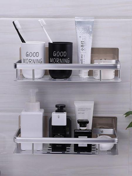 浴室架免打孔衛生間浴室置物架廁所墻上廚房壁掛式衛浴洗澡洗手間收納架