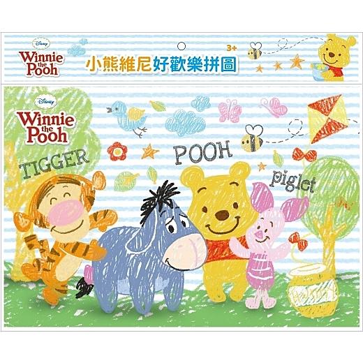 Disney 迪士尼 Pooh 小熊維尼 好歡樂拼圖 60片拼圖 QID17