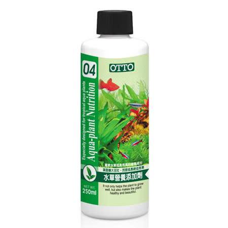 OTTO奧圖 水草營養添加劑 250ml X 1入