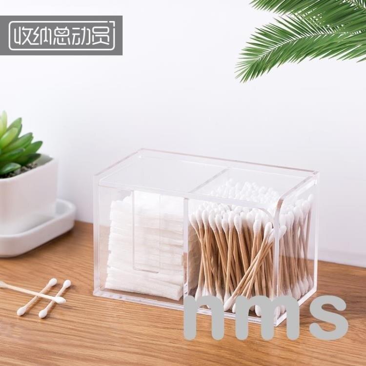 亞克力化妝棉收納盒桌面棉簽棉棒整理裝化妝品卸妝棉的小盒子透明