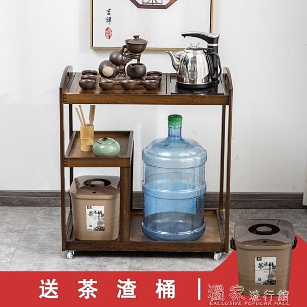 茶車茶桌家用小茶臺移動茶車辦公室多功能喝茶桌一體式茶盤中式泡茶桌 獨家流行館YJT