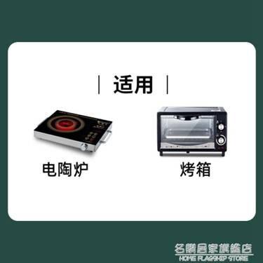 韓國料理鍋配件/深鍋/煎盤/平烤盤/蒸片/章魚小丸子盤/六圓盤/7件 NMS