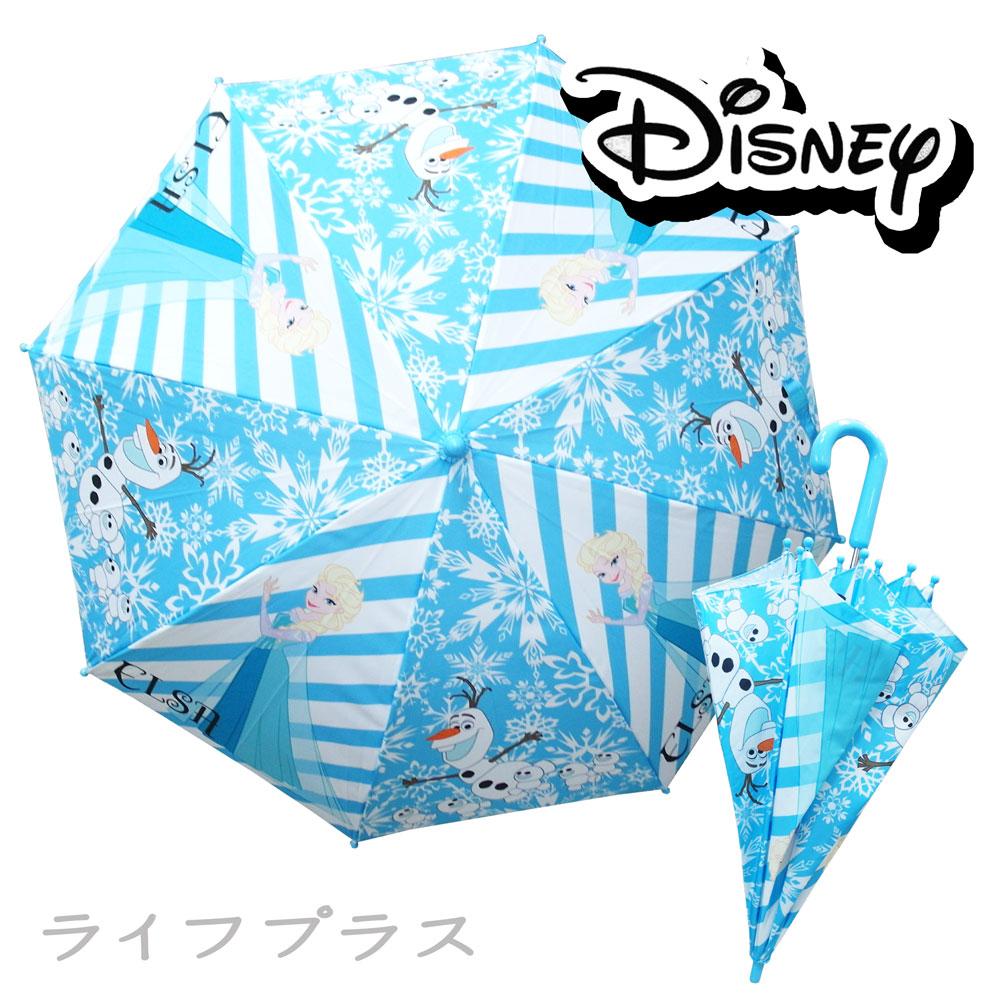 冰雪奇緣兒童傘