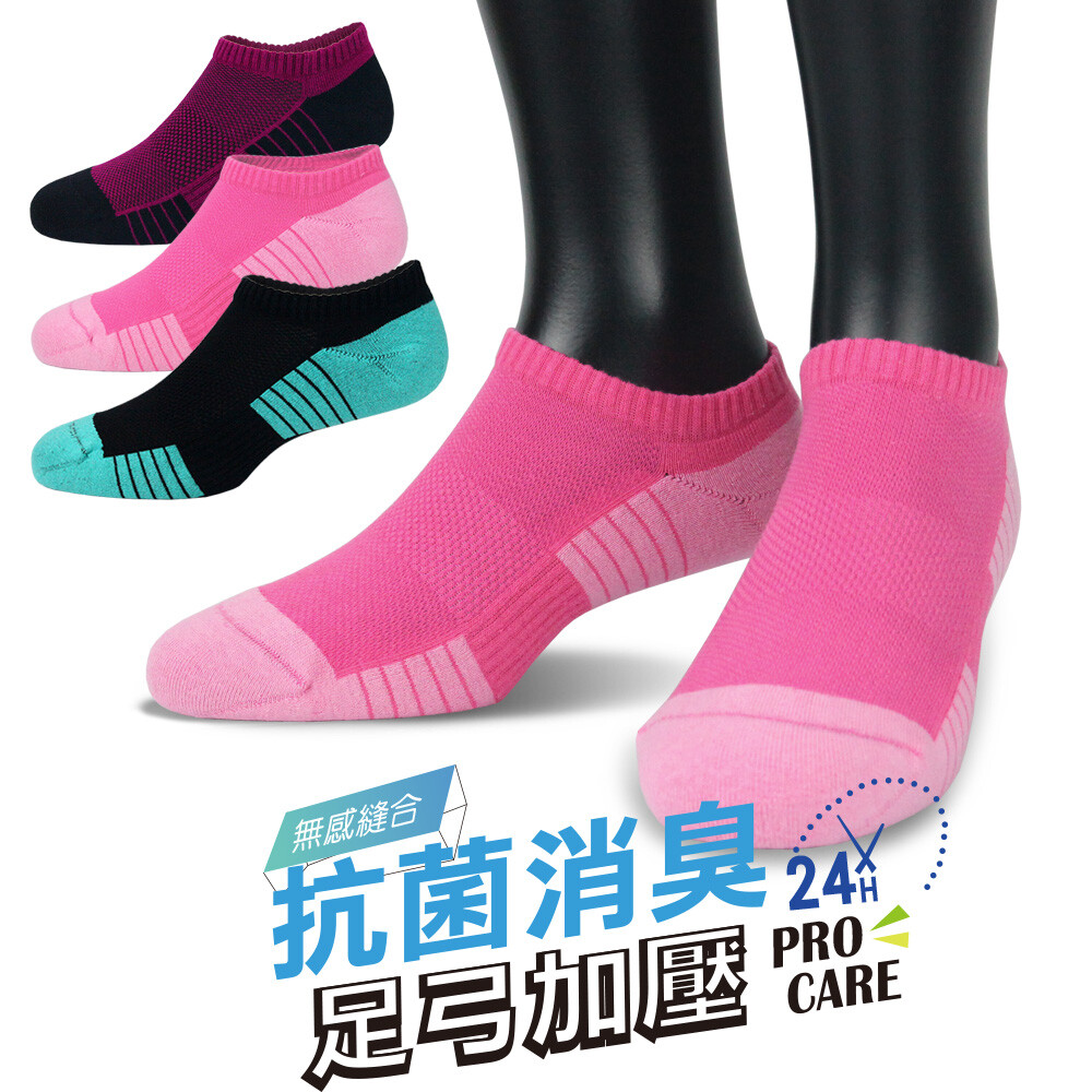 老船長(8467)eot科技不會臭的襪子船型運動襪22-24cm