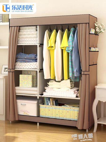 【618購物狂歡節】簡易衣櫃布藝布衣櫃租房小衣櫥組裝宿舍櫃子簡約現代經濟型省空間