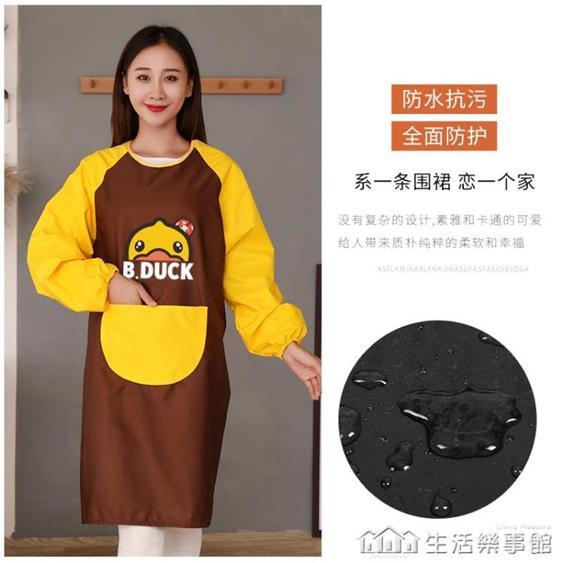 廚房圍裙長袖家用防水防油罩衣日系女時尚做飯大人男工作定制LOGO