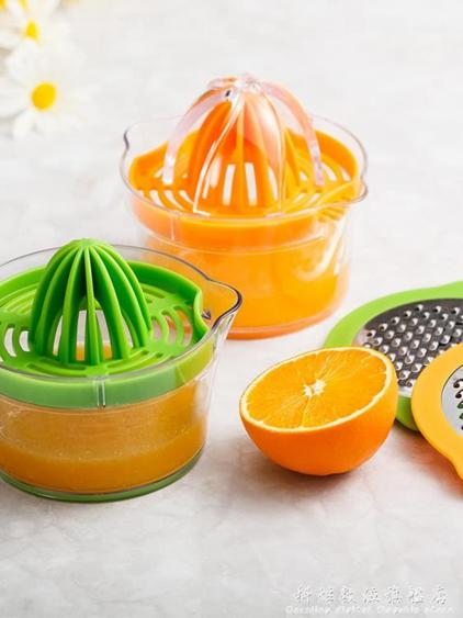 手動榨汁器迷你手動榨汁機小型榨汁杯擠檸檬壓橙子便攜家用