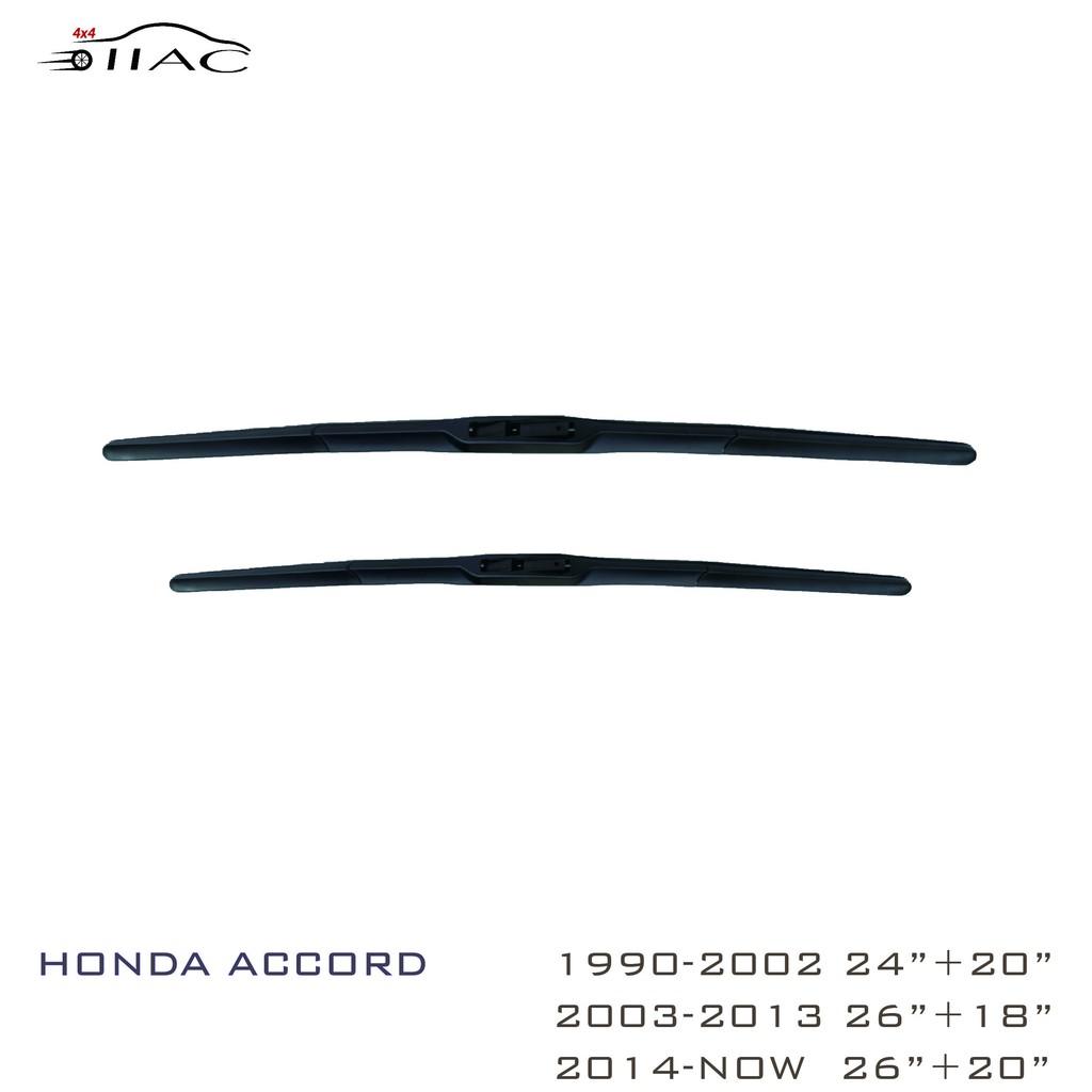 【IIAC車業】Honda Accord 三節式雨刷 台灣現貨