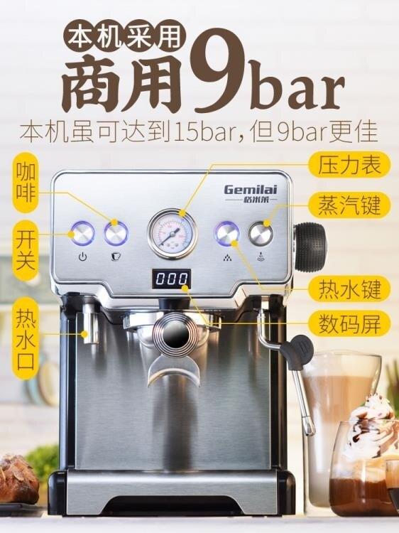 220v咖啡機家用高壓煮意式咖啡機手動半自動小型蒸汽奶泡泵ZDX
