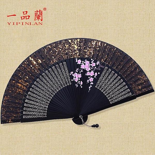 中國風扇子古風折扇日式古典女式絲綢隨身旗袍走秀舞蹈小折疊扇竹