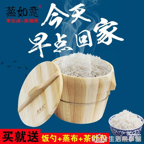蒸如意木桶蒸飯甑子家用糯米熱飯商用大小號竹制蒸格帶蓋杉木蒸架