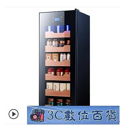 220V恒溫酒櫃茶葉冷藏紅酒櫃冰箱冰吧家用客廳小型保鮮櫃 WJ3C數位百貨