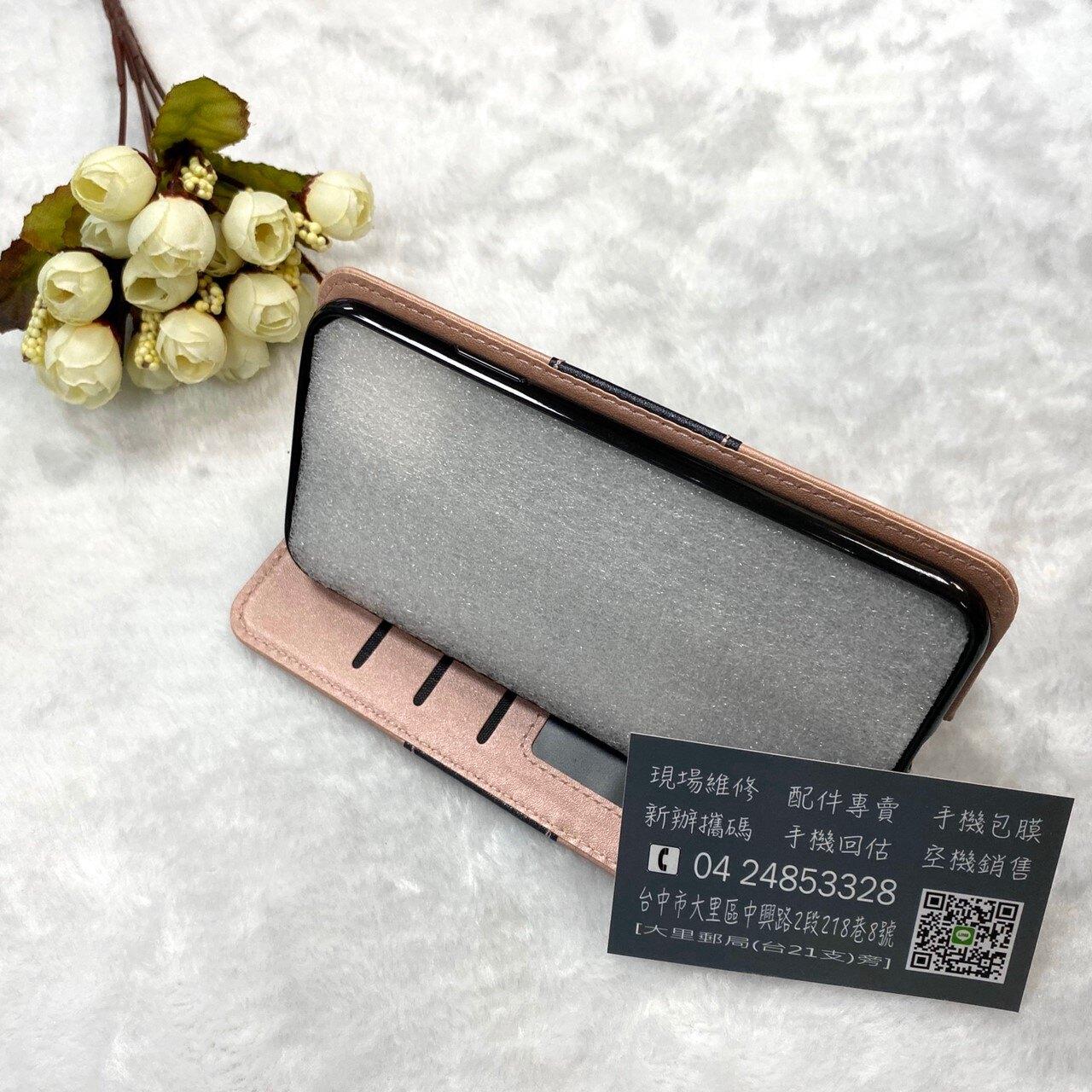 【新完美款吸合皮套】三星 Galaxy A31 6.4吋 A315G 隱藏磁扣皮套 保護套 可立側掀