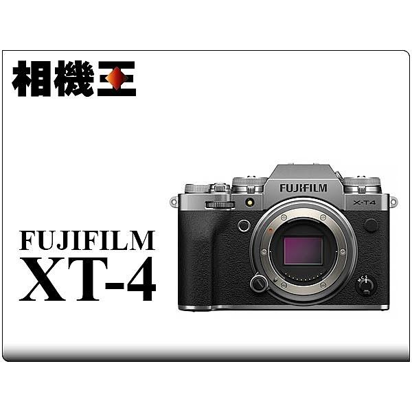 Fujifilm X-T4 Body 銀色〔單機身〕平行輸入