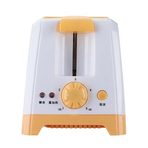 B120多士爐烤面包機 家用2片早餐吐司機 帶防塵蓋全自動  全館85折