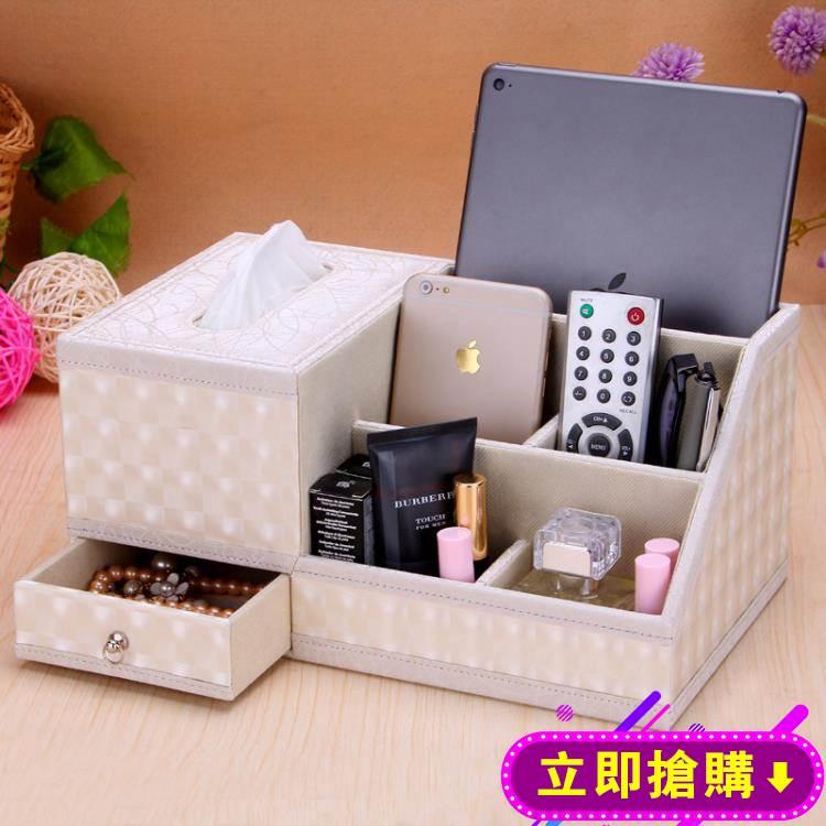 皮革餐巾抽紙盒多功能紙巾盒木客廳茶幾桌面遙控器收納盒歐式創意